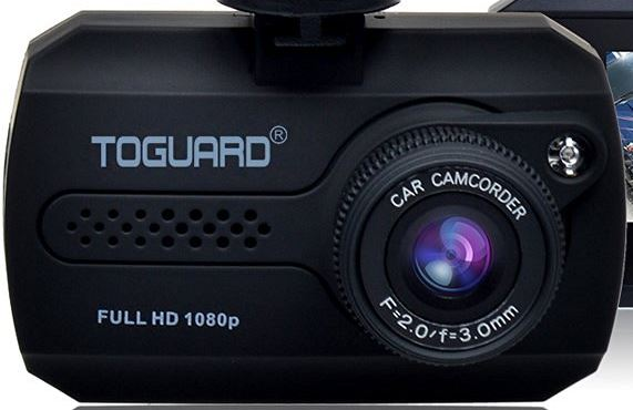 toguard mini hd dashcamera. Black Bedroom Furniture Sets. Home Design Ideas